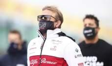 رايكونين لا يتوقع المفاجآت في سباق البحرين