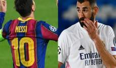 التشكيلات الرسمية للكلاسيكو بين برشلونة وريال مدريد