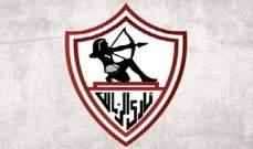 الزمالك المصري يعاني من عجز في الميزانية