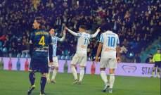 سبال يقسو على ليتشي في كأس إيطاليا