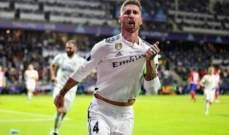 بعد جيرونا، ريال مدريد يضرب ليغانيس برباعية