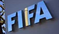 الفيفا يتدخل في قضية لاعب البحرين حكيم العريبي المحتجز في تايلاند