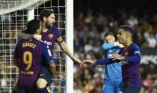 تقييم اداء لاعبي برشلونة وفالنسيا