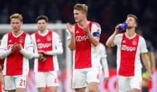 3 اتهامات من الاتحاد الاوروبي بحق اياكس الهولندي