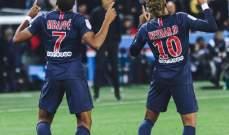مهنة جديدة لنيمار لاعب باريس سان جيرمان