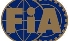 الإتحاد الدولي للسيارات يعمل على تحسين السلامة في رياضة السيارات