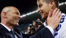 ردة فعل رونالدو بعد عودة زيدان الى ريال مدريد