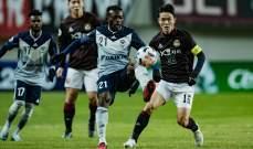 دوري أبطال آسيا: سيول الكوري الجنوبي يهزم ميلبورن الأسترالي