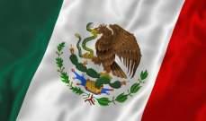 الدوري المكسيكي: سانتوس لاغونا ينفرد بالصدارة
