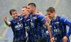 كأس إيطاليا: أتالانتا لتتويج موسمه التاريخي باحراز لقبه الأول منذ 1963