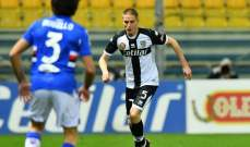 الدوري الإيطالي: سامبدوريا يعود بـ 3 نقاط من ملعب بارما المهدد بالهبوط