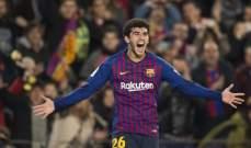 كارليس ألينيا يريد اللتويج في الكامب نو مع جماهير برشلونة