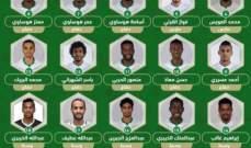 7 لاعبين اجانب في ربع نهائي كأس خادم الحرمين الشريفين
