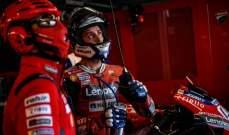 دوفيزيوسو: المركز السابع في سباق اراغون كان الحد الأقصى