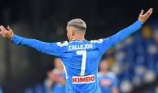 كاليخون قد يبقى في الدوري الايطالي