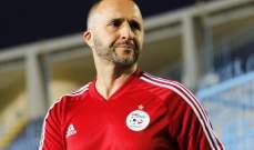 مدرب الجزائر مستاء جدا من يوسف بلايلي