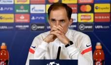 توخيل: تنتظرنا مباراة مهمة امام بورتو.. وما حدث بين كيبا وروديغر امر غير مقبول