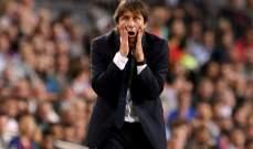 بطولة إيطاليا: إنتر يستضيف يوفنتوس بغضب قاري ورغبة سطوة محلية