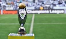 ابطال افريقيا: الترجي يتخطى مازيمبي في ذهاب نصف النهائي