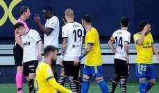 الدوري الإسباني يكشف عن نتيجة التحقيق بقضية كالا ودياكابي