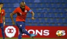 تشيلي يفوز وديا على غينيا