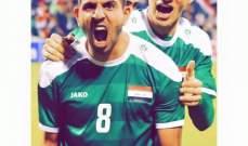 العراق يتأهل لأولمبياد ريو دي جانيرو