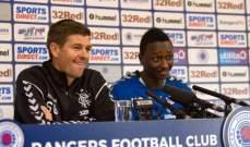 جيرارد : اتمنى فوز ليفربول بهذا اللقب !