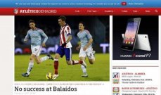 """موقع """"أتلتيكو مدريد"""": لا نجاح في بالايدوس"""