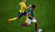 خاص:  ماذا يحمل لنا اليوم الأخير من مواجهات دور الستة عشر في كأس العالم ؟