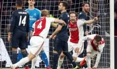 تقييم أداء لاعبي مباراة ريال مدريد - اياكس