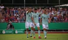 كأس المانيا: البايرن يعبر بصعوبة وخروج حامل اللقب اينتراخت فرانكفورت