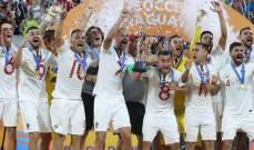 البرتغال بطلة العالم لكرة القدم الشاطئية للمرة الثانية بتاريخها