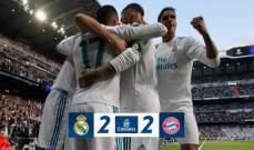 ريال مدريد الى نهائي الابطال بعد تجاوز المارد البافاري بصعوبة بالغة
