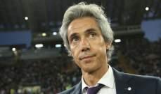 بطولة فرنسا: بوردو يسعى للتعاقد مع البرتغالي سوزا خلفا لريكاردو