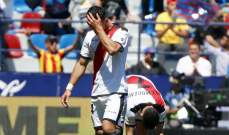 هبوط رايو فاليكانو الى دوري الدرجة الثانية الإسباني