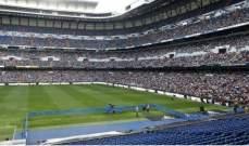 جماهير ريال مدريد تطالب بمبابي في تقديم هازارد