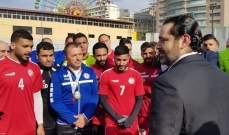 موجز المساء: الحريري يزور تدريبات المنتخب اللبناني، الرياضي يهزم هومنتمن والسيتي مُهدد بالإستبعاد من دوري الأبطال