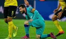 دوري أبطال أوروبا: قمة حاسمة بين برشلونة ودورتموند ومستقبل أنشيلوتي على المحك