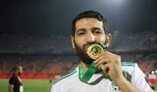 الجزائر تهزم بنين وديا في مباراة وداع رفيق حليش