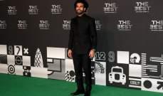 محمد صلاح يصل إلى حفل جوائز الفيفا