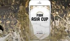 إطلاق تطبيق خاص بتصفيات كأس آسيا 2021 لكرة السلة