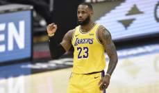 NBA: ليكرز يفوز على بيستونز بعد وقتين إضافيين