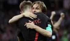 كرواتيا لمواجهة البرتغال وفرنسا بغياب مودريتش وراكيتيتش