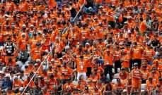فرستابن ينتظر الجيش البرتقالي في المانيا