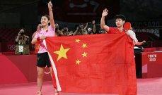 طوكيو-2020: ذهبية للصين في تنس الطاولة للسيدات