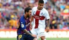 برشلونة حاول ضم نجم هويسكا الصيف الماضي
