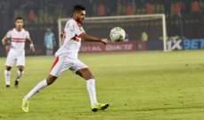 دوري أبطال أفريقيا: الزمالك يسقط ضيفه زيسكو يونايتد