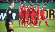 البوكال: بايرن ميونيخ يعبر للدور نصف النهائي بفوز بشق الانفس امام شالكه