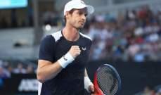 موراي ينسحب من بطولة مرسيليا المفتوحة للتنس