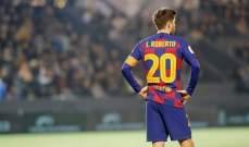 برشلونة يودع منافسات بطولة فيفا 2020